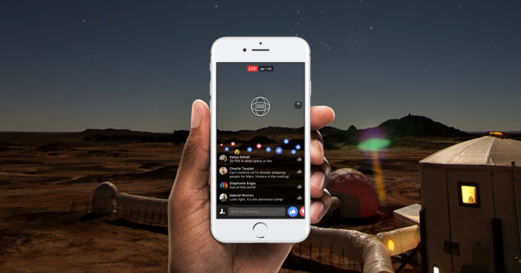 Video streaming app: 360 degree video