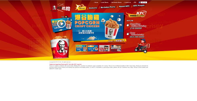 KFC design in Hong Kong